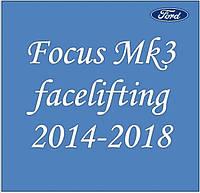 Ford Focus Mk3 рестайлінг 2014-2018