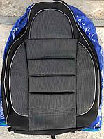 Авточехлы универсальные (1+1) автомобильные чехлы для передних сидений авточехлы авто чехлы