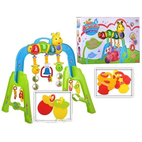 Погремушка игровой центр Развивающая игрушка для ребенка от 3 мес