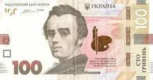 100 гривен в подарок на следующую покупку