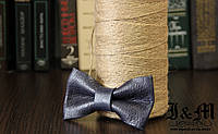 Кожаная галстук-бабочка I&M (010841) Dark blue