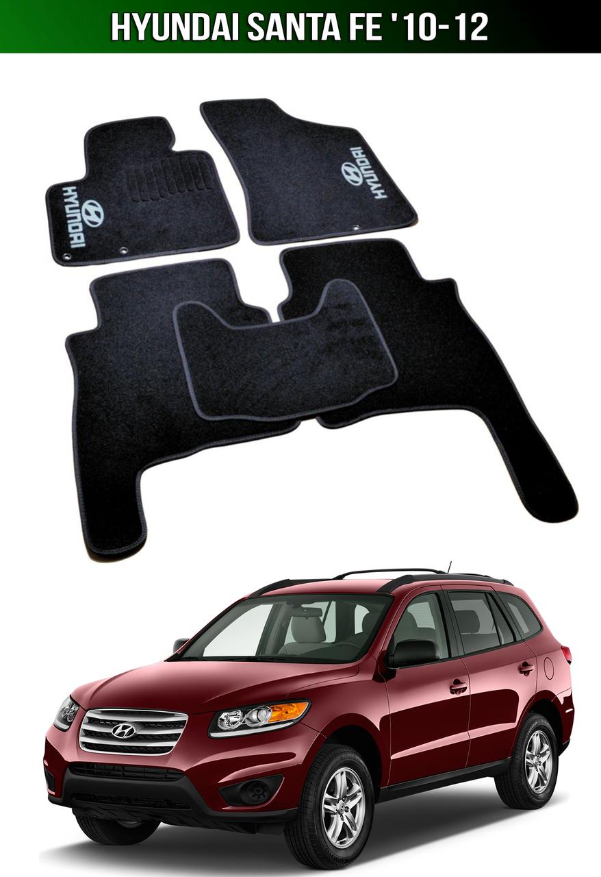 Коврики Hyundai Santa Fe '10-12. Текстильные автоковрики Хюндай Санта Фе Хендай