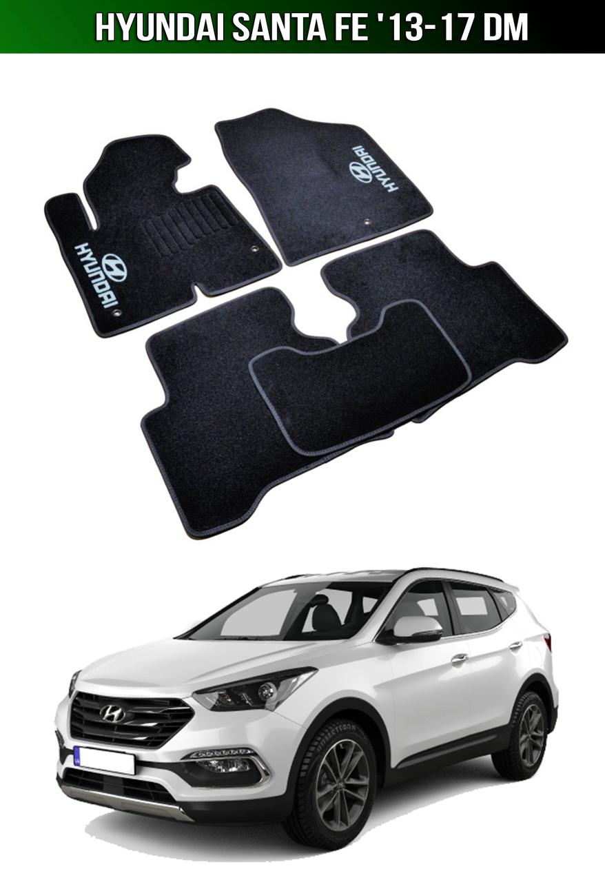 Килимки Hyundai Santa Fe '13-17 DM