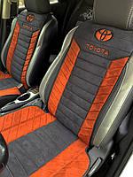 Накидки на сиденья авто из Алькантары чехлы универсальные, фото 1