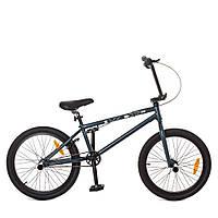 """Велосипед 20 д. G20BMXDEEP S20.1 Hi-TEN сталь.рама 9,5 """",U-Brake,графит"""
