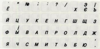 Наклейки на клавиатуру для нетбуков Черный
