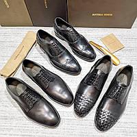 Туфли мужские кожаные арт. 41-46