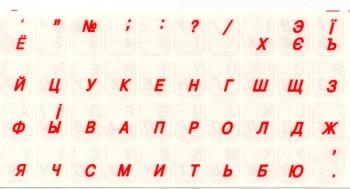 Наклейки на клавиатуру для нетбуков Красный