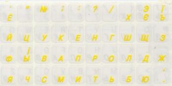 Наклейки на клавиатуру для нетбуков Желтый