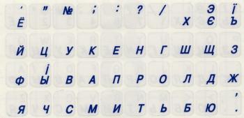 Наклейки на клавиатуру для нетбуков Синий