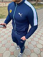 Мужской спортивный костюм с шевроном, фото 1