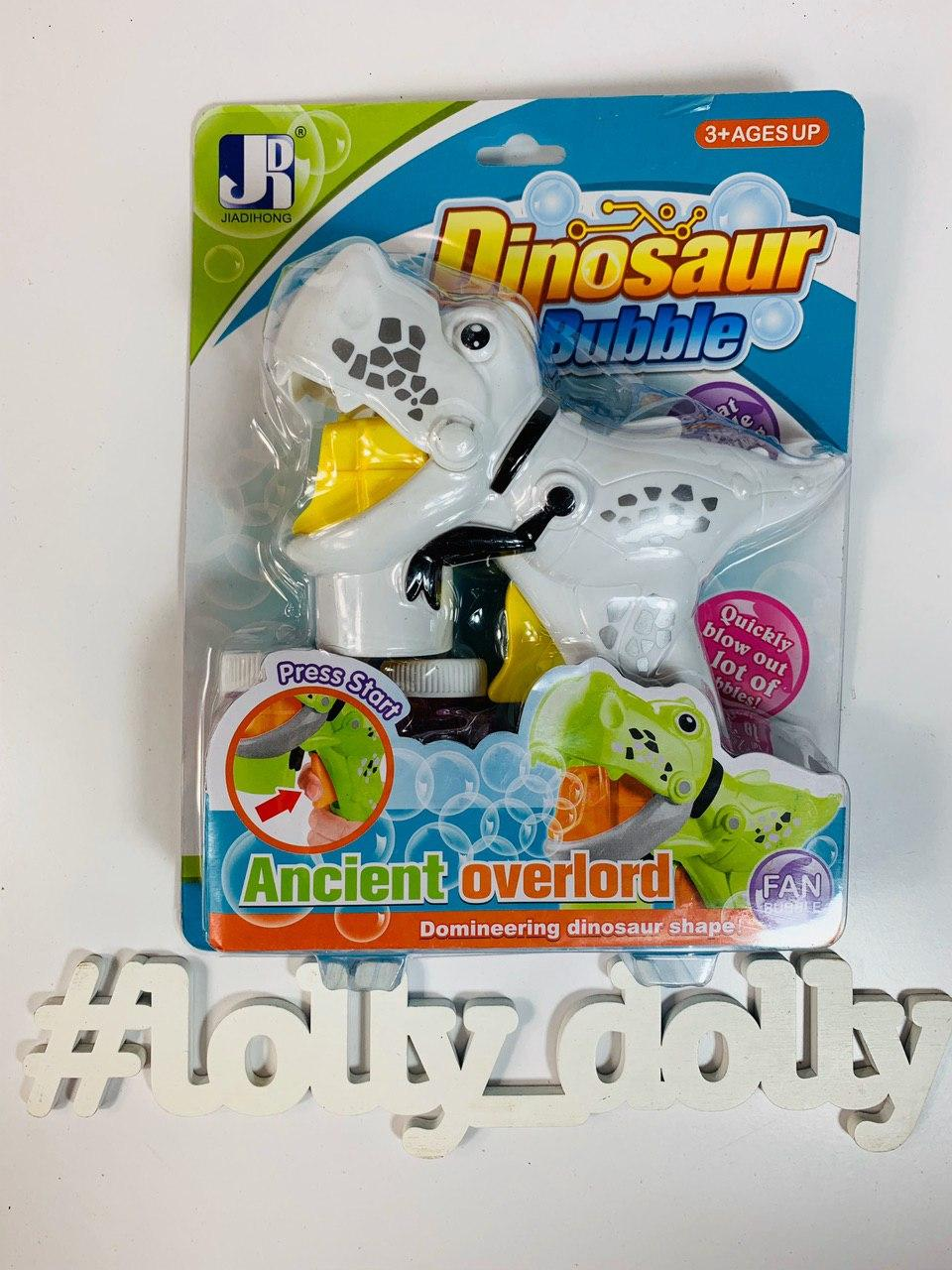 Пістолет з мильними бульбашками Динозавр механічний