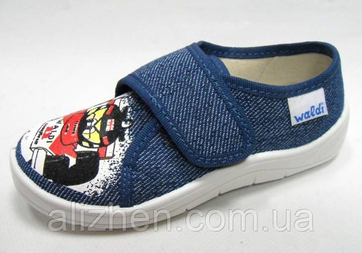"""Спортивные текстильные кеды, мокасины, слипоны для мальчика тм """"Валди"""", размер 24, 25, 26, 28,29."""