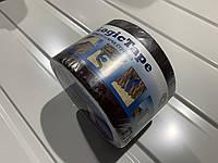 Бутилкаучуковая лента Logic Tape Терракот 250 мм х 10 м, фото 1