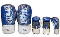 Перчатки боксёрские, кожа, ELAST BO-4227-B  (р-р 10-12oz) (синий)