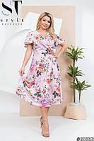 Платье летнее миди с ярким принтом 48-52 54-58 60-64