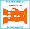 Захват рулонный CASCADE 45F-RD-603A