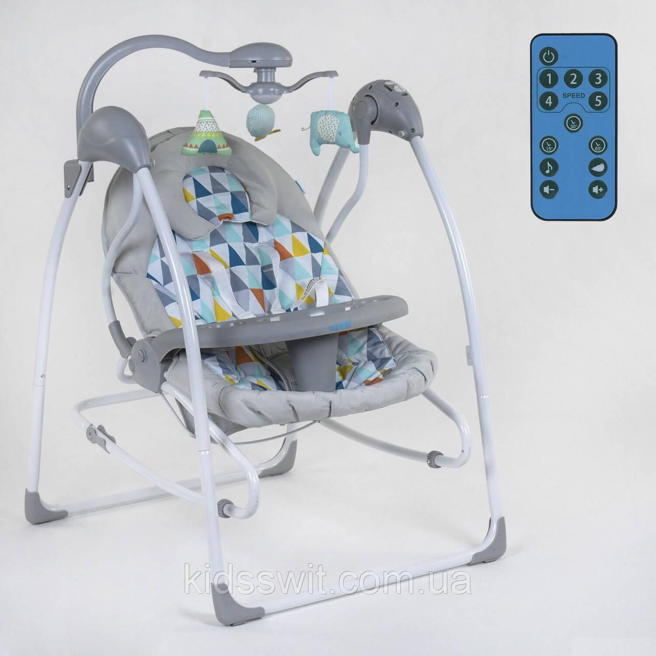 Електронні гойдалки 3в1 JOY гойдалки, шезлонг, карусель, пульт д/у, від мережі 220V і батарейок, СХ-40460