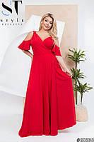 Платье с рюшами с открытыми плечами длинное батал 48-52 54-58 60-64