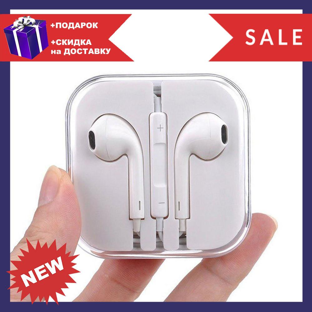 НАУШНИКИ для iPhone EarPods iPhone