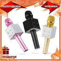 Беспроводной микрофон-караоке Q7 MS (3 цвета), фото 1