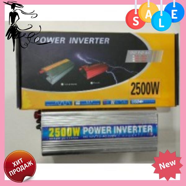 Преобразователь напряжения Power Inverter 2500W c 12V на 220V | Инвертор