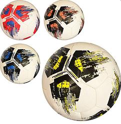 Футбольный мяч.Детский футбольный мяч.Мяч.Футбольный мяч для детей.
