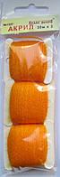 Акриловая нить для вышивки 1227. Цвет бриллиантовый оранжево-жёлтый