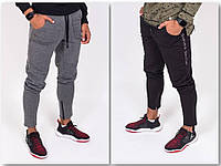 Мужские узкие спортивные штаны, фото 1