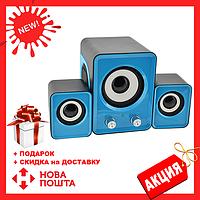 Голубые компьютерные колонки акустика IS 12 220v | акустические мощные колонки | музыкальная колонка, фото 1
