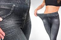 Джеггинсы Slim`N Lift jeggings Caresse Jeans, фото 1