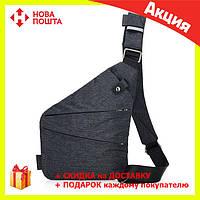 Мужская сумка Cross Body / Сумка Мессенджер Fino(серый), фото 1