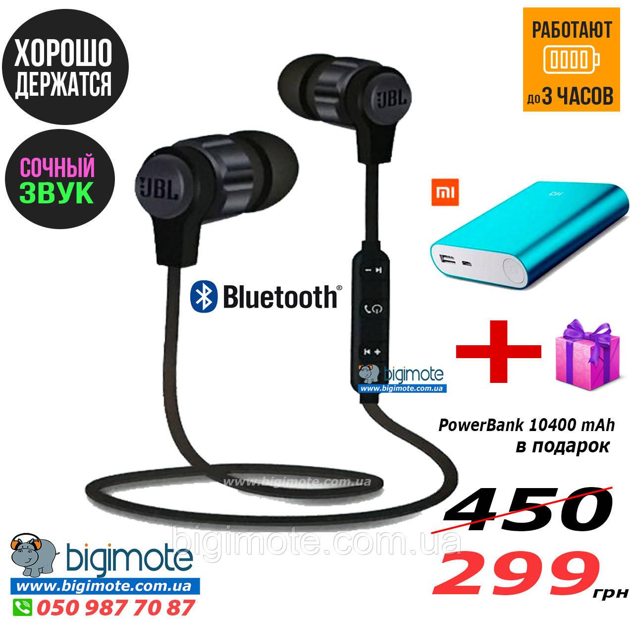 Качественные беспроводные Bluetooth наушники T180A,без проводов наушники,блютуз наушники,наушники беспроводные
