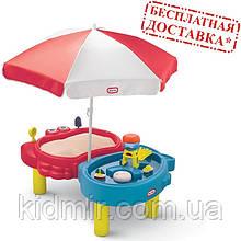 Игровой стол - песочница Тихая гавань Little Tikes 401L