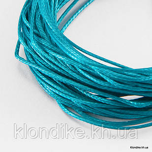 Шнур Вощеный Полиэстер, Диаметр: 0.5 мм, Цвет: Аквамарин (10 м)