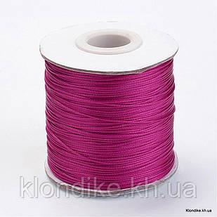 Шнур Вощеный Полиэстер, Диаметр: 0.5 мм, Цвет: Фиолетово-красный (10 м)