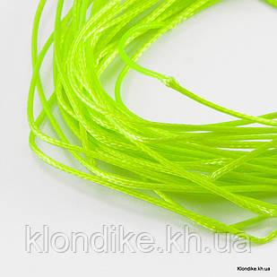 Шнур Вощеный Полиэстер, Диаметр: 0.5 мм, Цвет: Салатовый (10 м)