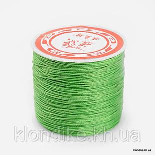 Шнур Вощеный Полиэстер, Диаметр: 0.7 мм, Цвет: Светло-зеленый (10 м)