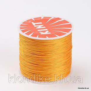 Шнур Вощеный Полиэстер, Диаметр: 0.7 мм, Цвет: Оранжевый (10 м)