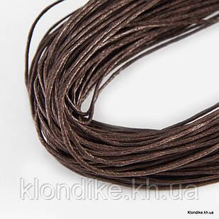 Шнур Вощеный Хлопковый, Диаметр: 0.7 мм, Цвет: Коричневый (80м/связка)