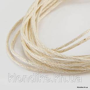 Шнур Вощеный Хлопковый, Диаметр: 0.7 мм, Цвет: Античный Белый (80м/связка)