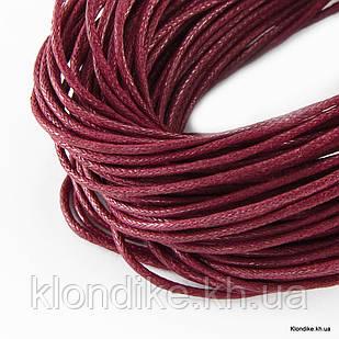 Шнур Вощеный Хлопковый, Диаметр: 0.7 мм, Цвет: Темно-красный (80м/связка)