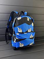 Рюкзак Fuck синій