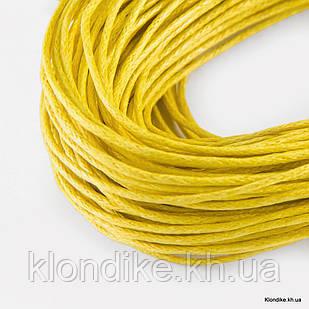 Шнур Вощеный Хлопковый, Диаметр: 0.7 мм, Цвет: Желтый (80м/связка)