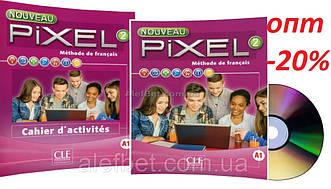 Французский язык / Pixel Nouveau / Livre+Cahier d`exercices. Учебник+Тетрадь (комплект), 2 / CLE International
