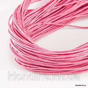 Шнур Вощеный Хлопковый, Диаметр: 0.7 мм, Цвет: Розовый (80м/связка)
