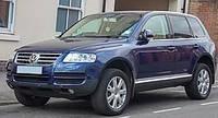 Ветровики боковых окон, дефлекторы на Фольксваген Туарег / Volkswagen Touareg 2003-2007 год