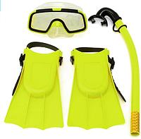 Набор для плавания Intex M0025 (маска, трубка, ласты)