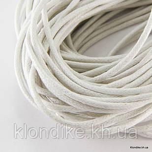 Шнур Вощеный Хлопковый, Диаметр: 0.7 мм, Цвет: Белый (80м/связка)