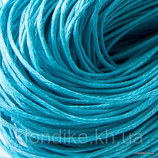 Шнур Вощеный Хлопковый, Диаметр: 0.7 мм, Цвет: Бирюзовый (80м/связка)
